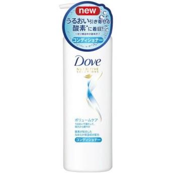 Dove(ダヴ) ボリュームケア コンディショナー ポンプ 500g
