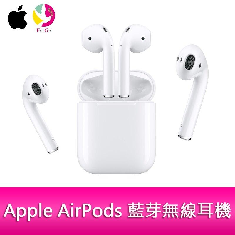Apple 蘋果 AirPods 藍芽耳機  搭配充電盒(第2代) 台灣公司貨▲最高點數回饋10倍送▲