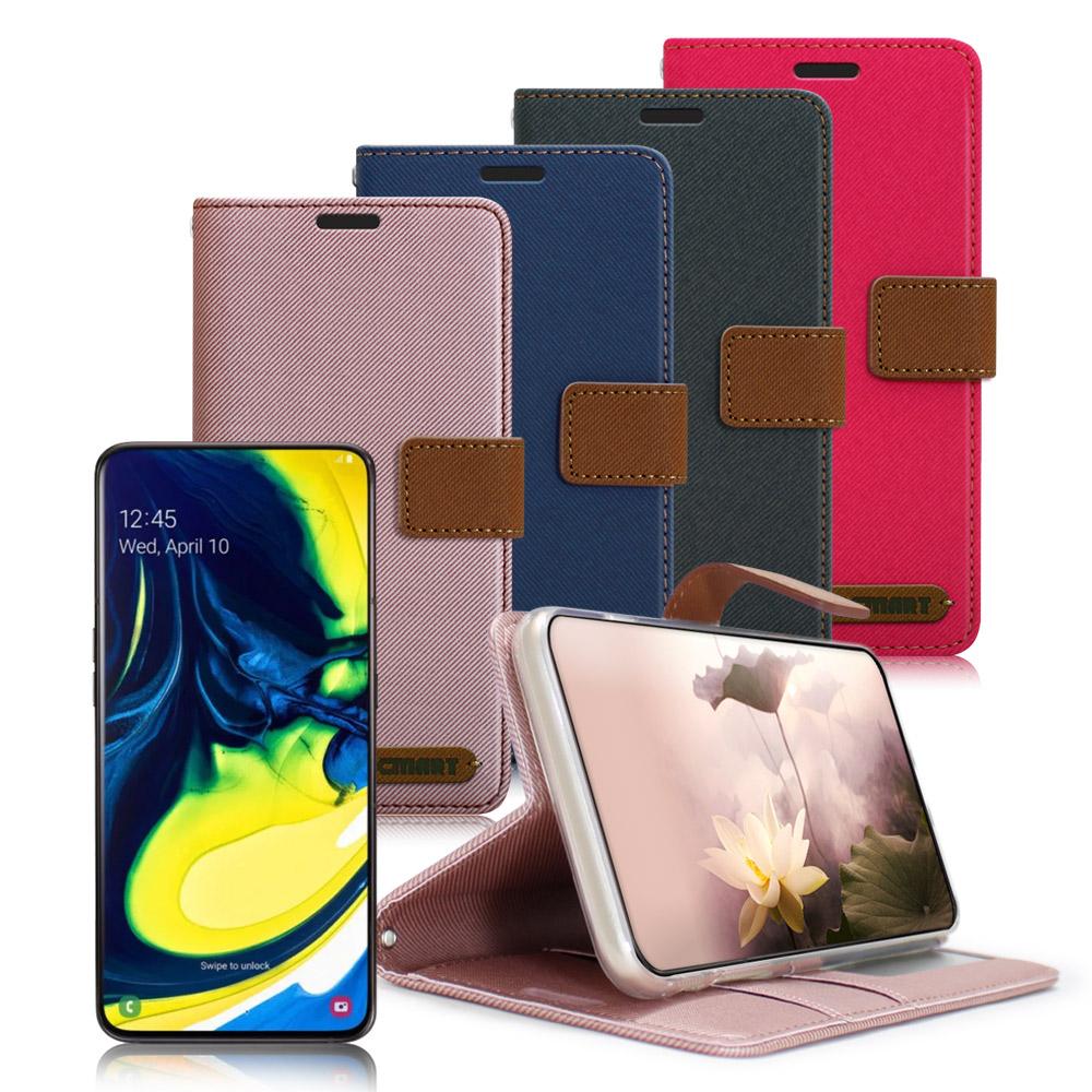 Xmart for 三星 Samsung Galaxy A80/A90 度假浪漫風支架皮套