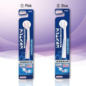 牙刷【日本製】 按摩齦牙刷 LION Japan 獅王