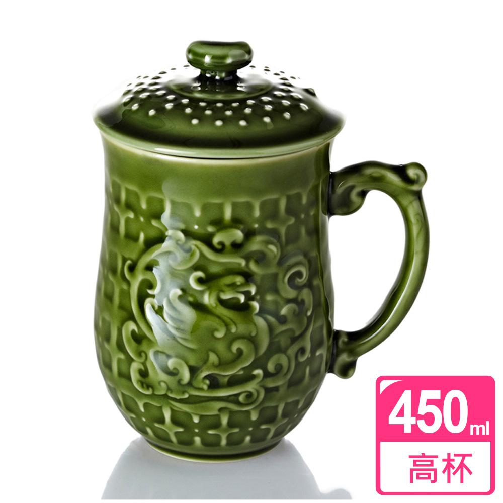 《乾唐軒活瓷》喜鳳來儀杯 / 綠釉