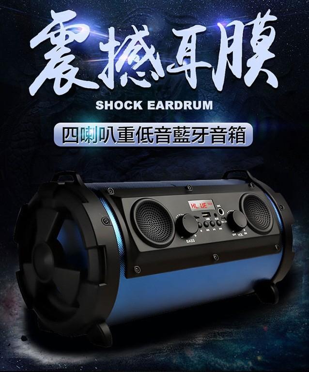 大功率重低音喇叭5吋智能藍芽喇叭 藍芽喇叭/藍牙音箱/智能喇叭/工地音箱/重低音喇叭/重低音音響