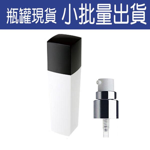 空瓶 / 分裝瓶壓頭/乳液罐/壓頭罐分裝盒/乳液瓶方弧形/瓶罐-200ml(50入)
