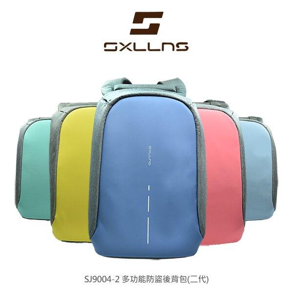 強尼拍賣~ 現貨 Sxllns 賽倫斯 SJ9004-2 多功能防盜後背包 二代 通過設計 防水包 後背包 防盜包