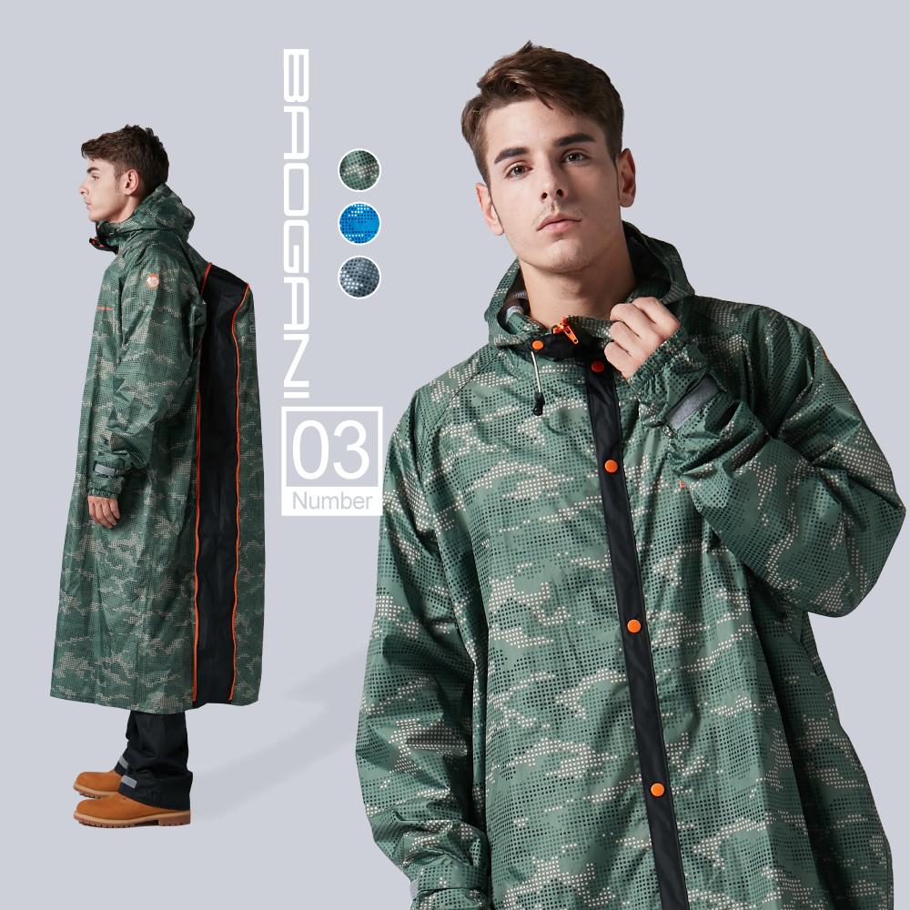 【寶嘉尼 BAOGANI】B03背包客大衣型雨衣 - 迷彩綠
