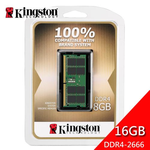 金士頓Kingston DDR4-2666/16GB 品牌筆電專用記憶體1.2V(KCP426SD8/16)
