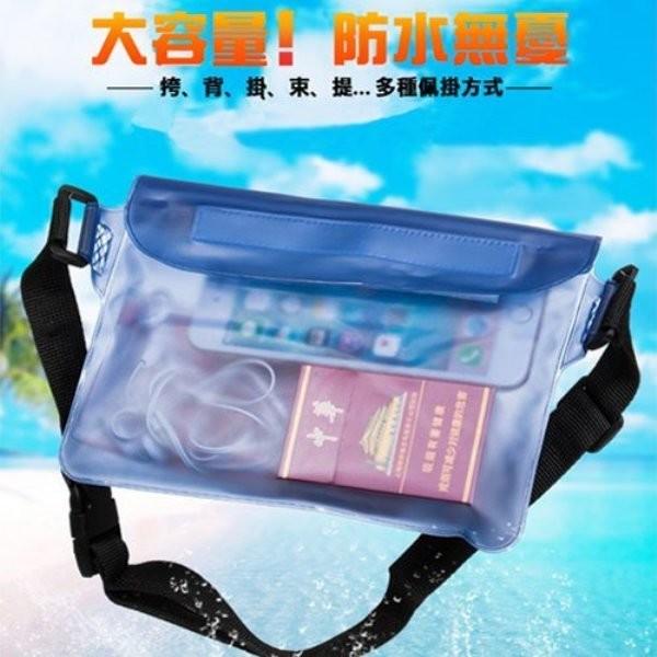 戶外防水腰包 游泳防水收納袋 漂流包 防水袋ae16156