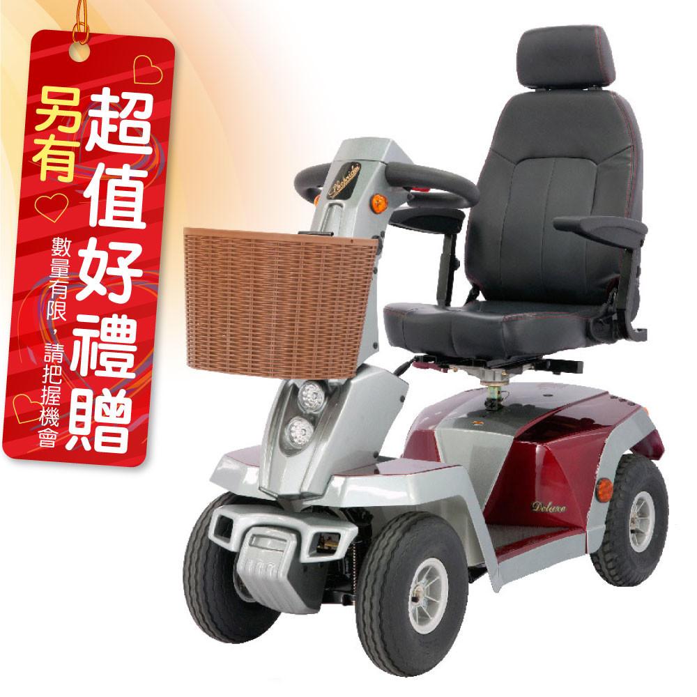來而康 必翔 電動代步車 te-9as 機能設計款 電動代步車款式補助 贈 熊熊愛你中單2件
