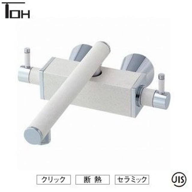 三栄水栓(SAN-EI) ツーバルブ混合栓 K2530K-JW-13 白磁 壁付ツーバルブ キッチン用 寒冷地仕様