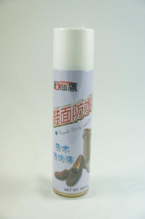 【iSport愛運動】貓頭鷹 MIT精品 鞋面防水劑 鞋子保養品 60300