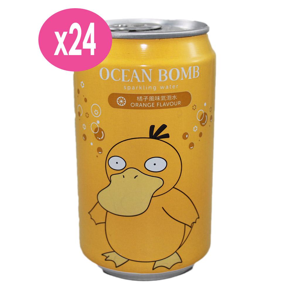 【Y.H.B】Ocean Bomb & Pokemon海洋深層氣泡水330ml x24入 小火龍版/可達鴨 (橘子風味) 隨機出貨