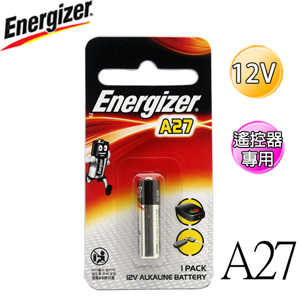 勁量energizer a27 遙控器鹼性電池 1/入