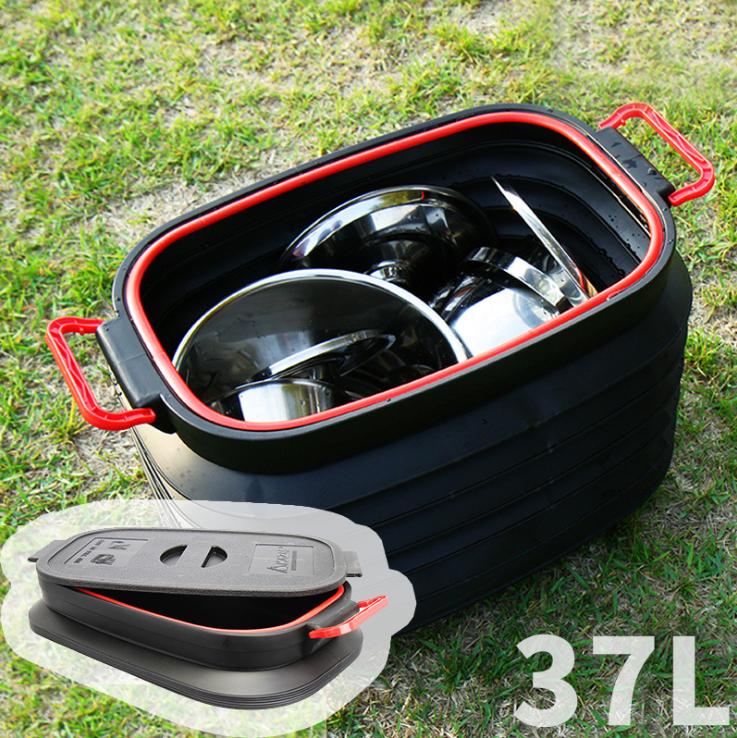 戶外多功能置物37l帶蓋摺疊伸縮桶/收納桶/汽車雜物箱/釣魚水桶