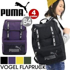 リュック PUMA プーマ 30L スクールバッグ リュックサック フラップ かぶせ バックパック デイパック バッグ メンズ レディース 女子 男子