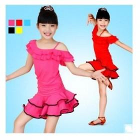 キッズラテン ダンス衣装 ジュニア 社交ダンス ダンスウェア 子供用 半袖 トップス フレアスカート コンパニオン ボリューム イベント