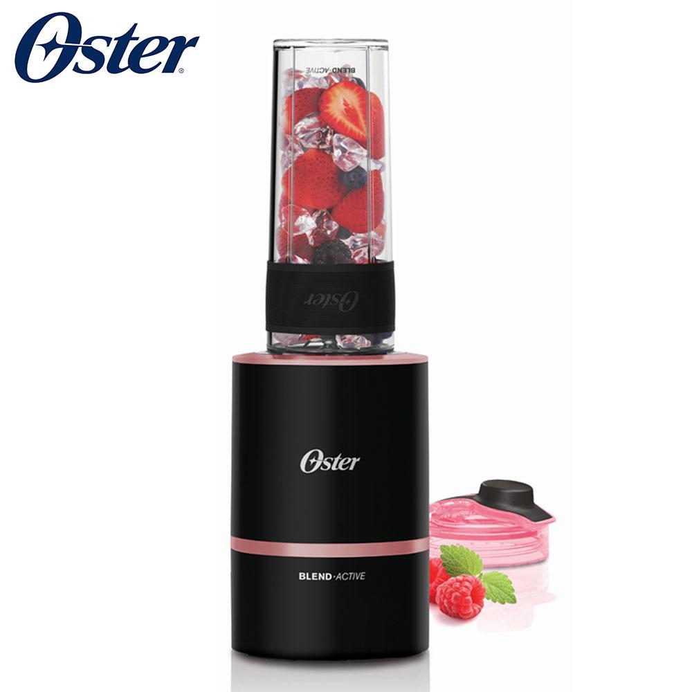 OSTER Blend Active 隨我型果汁機 玫瑰金