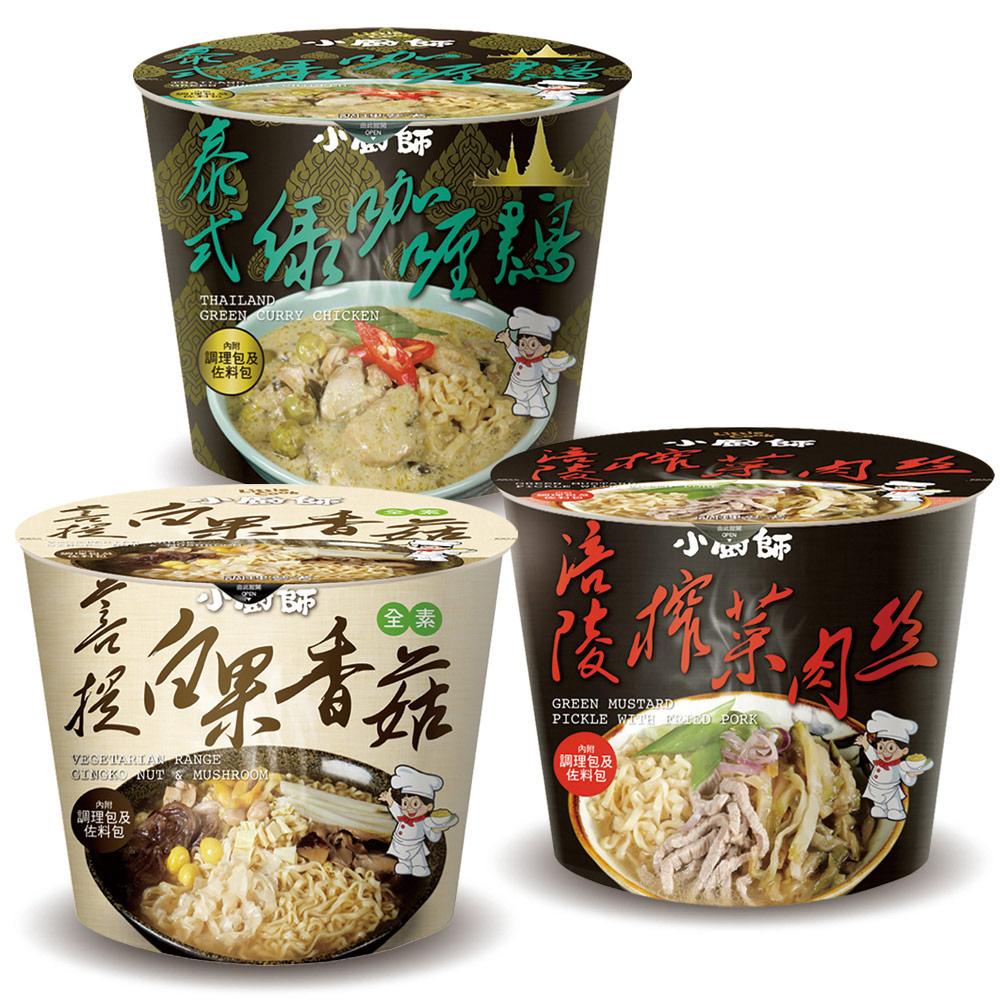 【小廚師】慢食體驗綜合組 (3桶/組)
