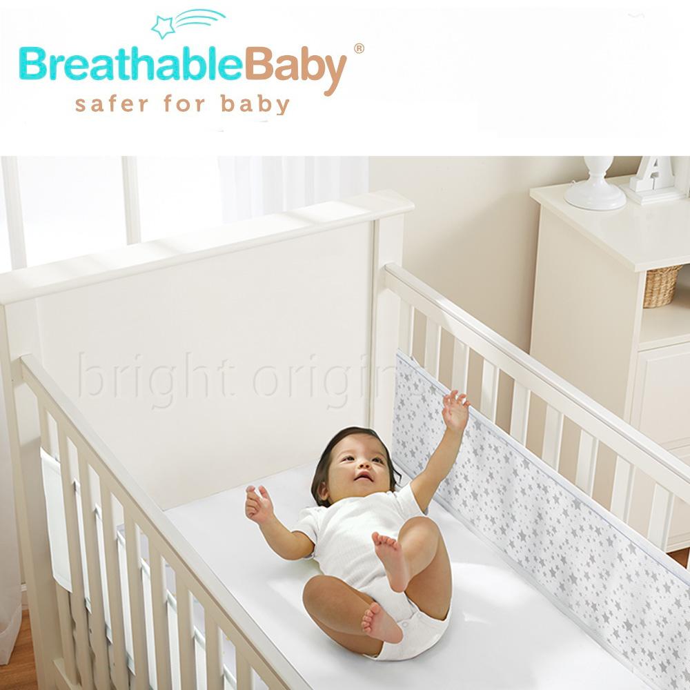 英國 BreathableBaby 透氣嬰兒床圍 兩側型 (19433滿天星灰)