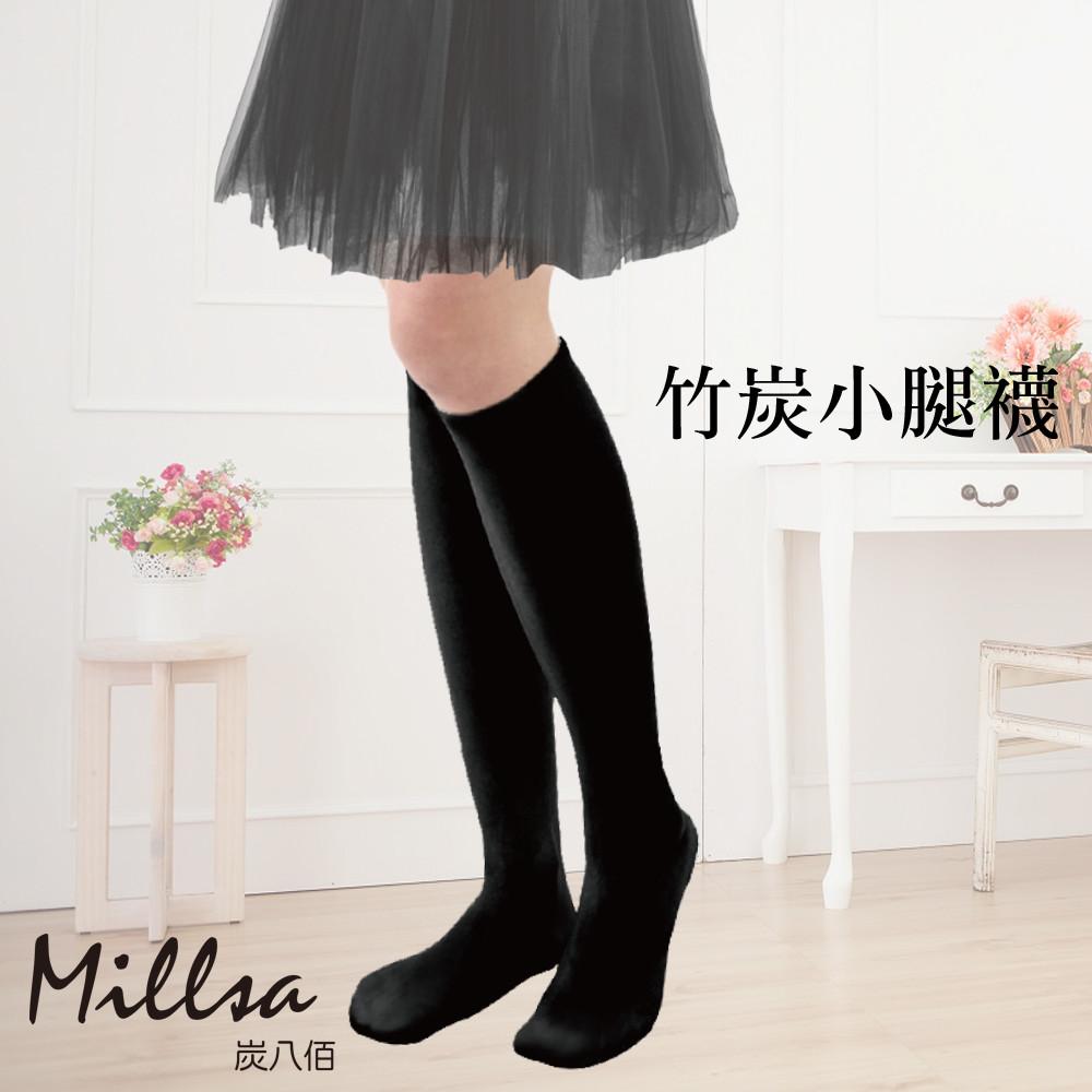 millsa 炭八佰竹炭塑型小腿襪
