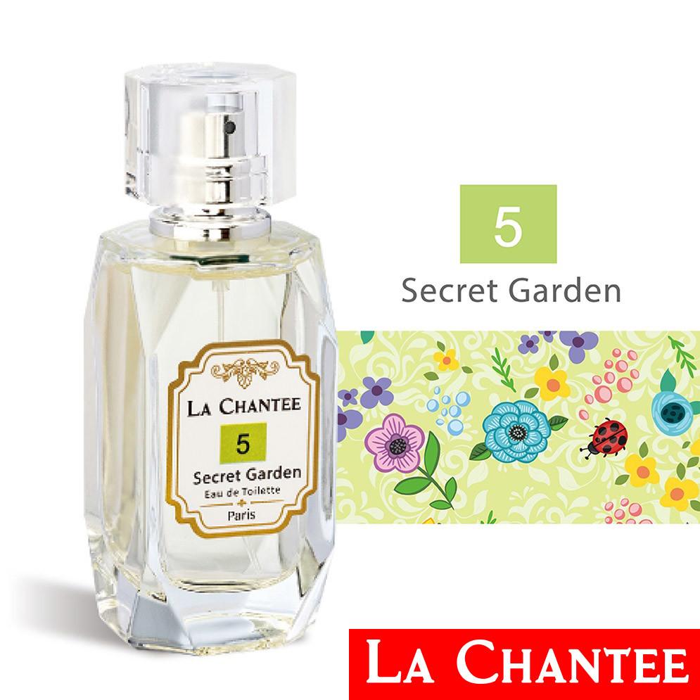 la chantee5號法國香水 secret garden 祕密花園 50ml