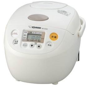 象印 NS-UC05-WB マイコン炊飯器 3合炊き