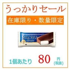 うっかりセール 赤城乳業 MILCREA ミルクレア Sweets リッチミルク 24本