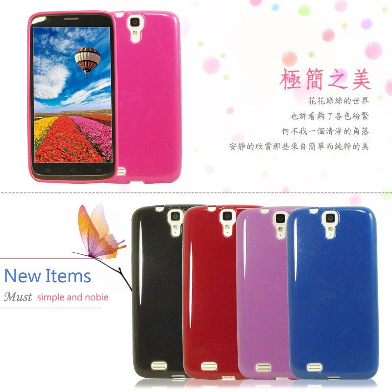 【福利品】Nokia Lumia 830 晶鑽系列 保護殼 保護套 軟殼 手機套 外殼 果凍套 手機殼 背蓋