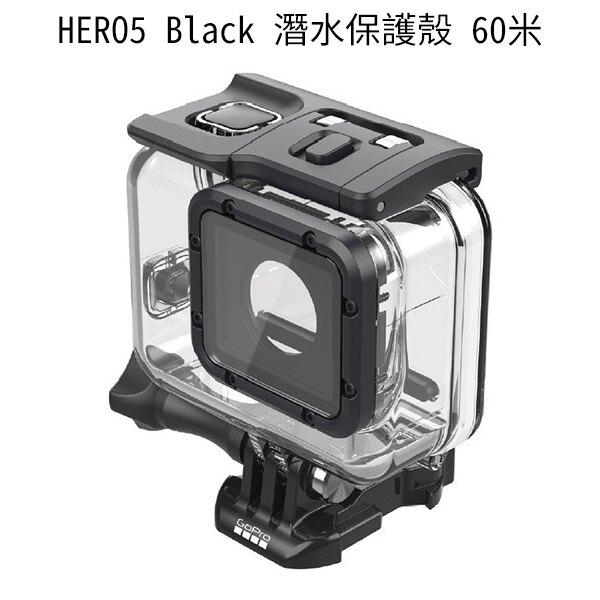 ◎相機專家◎ GoPro HERO7 6 5 Black 潛水保護殼 60米 潛水 防水殼 AADIV-001 公司貨