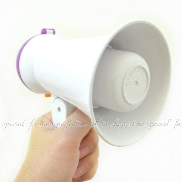 迷你手持喊話器 迷你大聲公 擴音器 折疊式大聲公 擴音機 電喇叭【GM409】 123便利屋