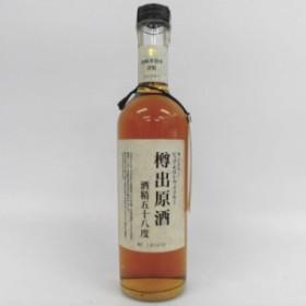 [古酒・未開封] サントリー 樽出原酒 酒精58度 500ml 箱なし サントリー【Suntory】