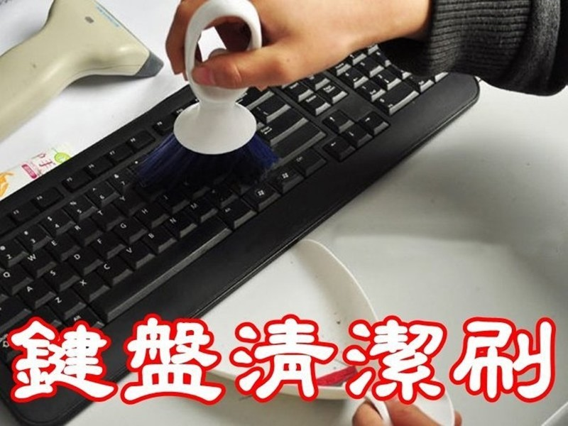 jls附畚箕 電腦清潔刷 鍵盤刷