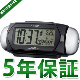 8RZ132-002パルデジットバトルR132 置き時計 CITIZEN シチズン ベル音アラーム フォーマル