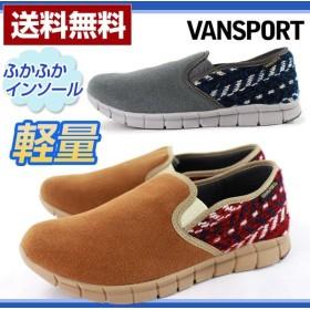 スニーカー スリッポン メンズ 靴 VANSPORT VA-1821