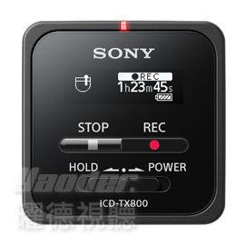 【曜德視聽】SONY ICD-TX800 輕薄數位錄音筆 16GB 一鍵即錄 ★免運★送絨布收納袋★