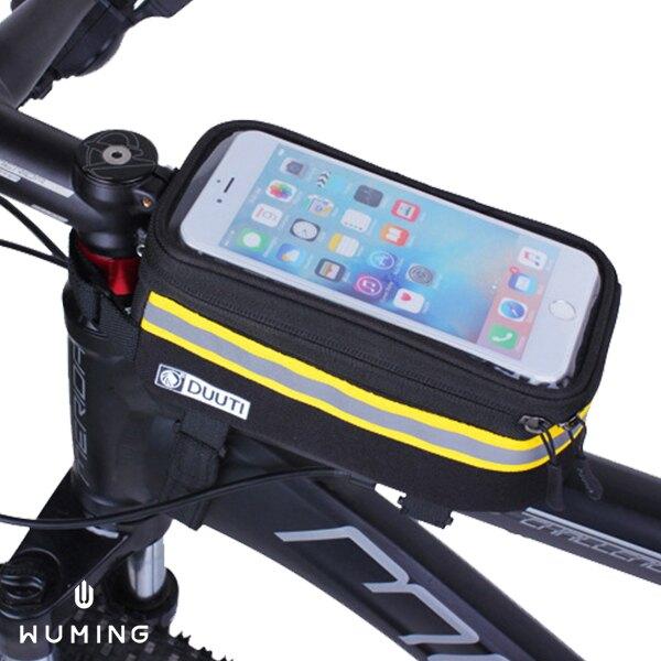 自行車 單車 腳踏車 觸控 防水手機袋 收納 收納包 耳機 反光 戶外 iPhone7 i7 6S Plus S7 『無名』 K07135