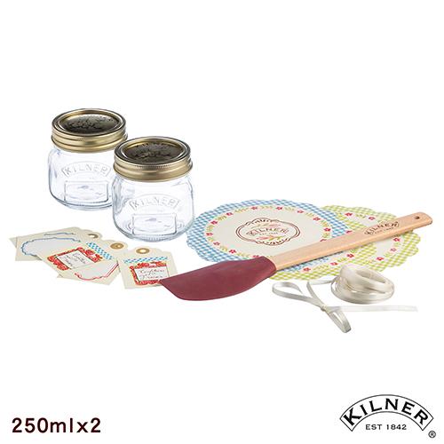 【KILNER】經典款果醬罐禮盒(二入)