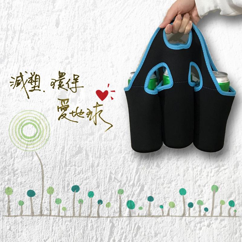 台灣專利-環保多功能手搖杯飲料保溫手提三杯套(加贈便攜洗手香皂紙1盒)