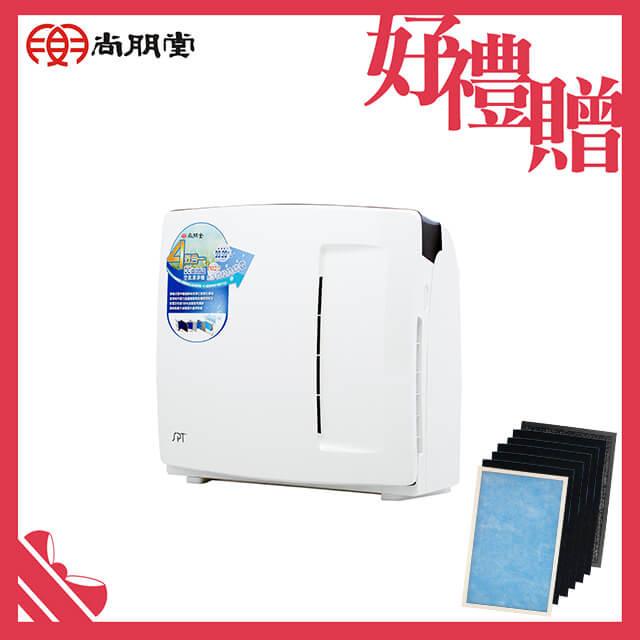 加贈濾網尚朋堂dc除甲醛空氣清淨機sa-2258dc國際通用電壓適用
