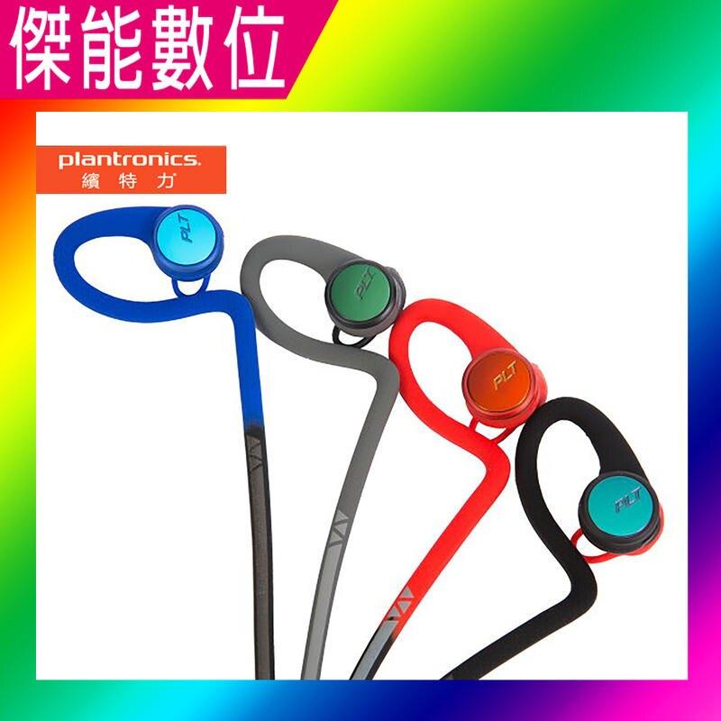 繽特力 PLANTRONICS BACKBEAT FIT 2100 藍牙耳機 IP57 防塵防水 藍芽5.0