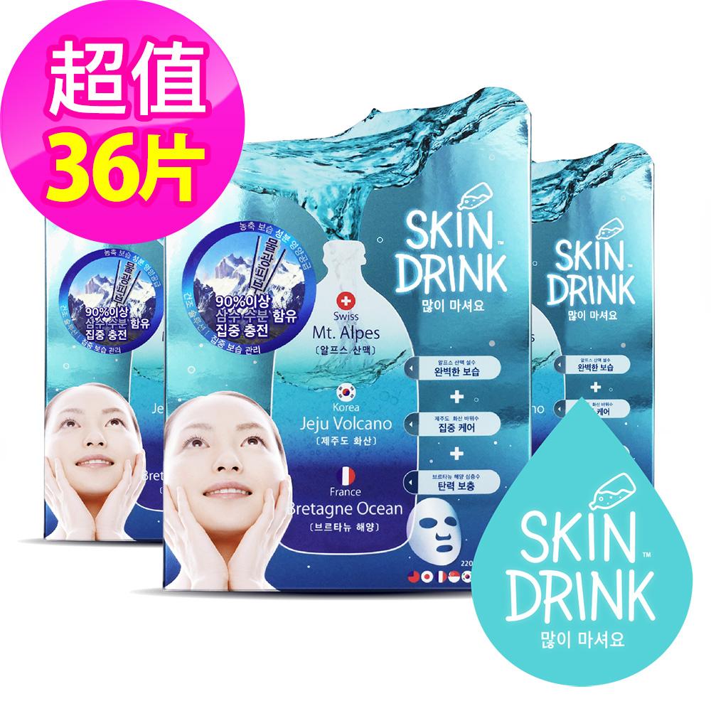 韓國SKIN DRINK_水效速感新生系列-保濕面膜 (12片/袋/盒)_3入組