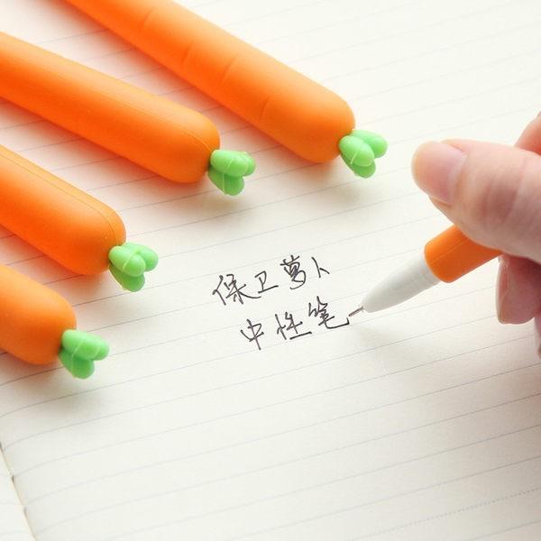 紅蘿蔔造型筆 0.5mm 黑色 中性筆 原子筆 文具 可愛文具 開學文具 紅蘿蔔筆