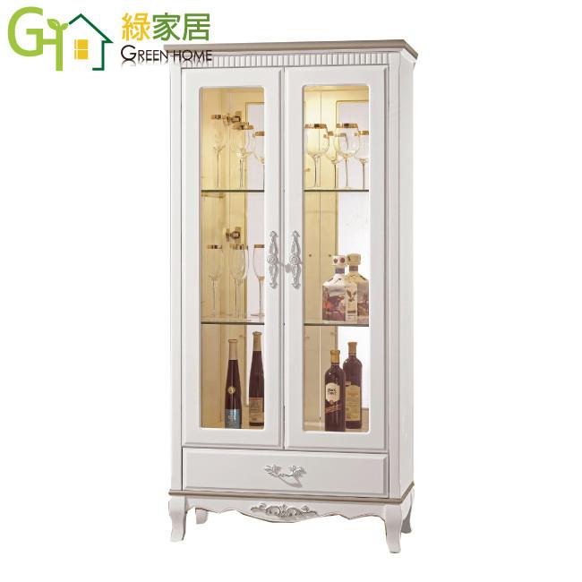 綠家居德斯洛 法式白2.7尺二門展示櫃/收納櫃