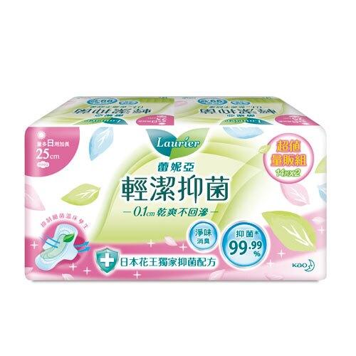 蕾妮亞輕潔抑菌量多日用加長型衛生棉25cmX14片X2【愛買】