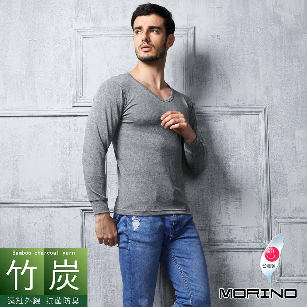 【MORINO摩力諾】竹炭紗 長袖T恤 V領衫(超值2件組)