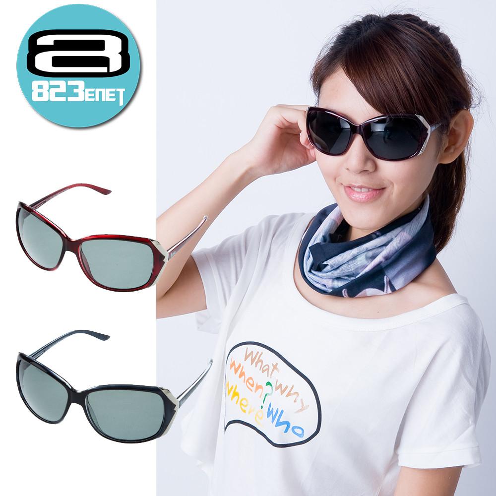 823enetmit 休閒時尚抗uv400偏光太陽眼鏡  流行尖端款 a0601