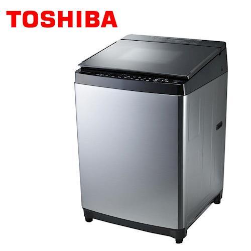 【限時促銷】TOSHIBA 東芝鍍膜勁流雙渦輪超變頻16公斤洗衣機 髮絲銀 AW-DMG16WAG **免費基本安裝**