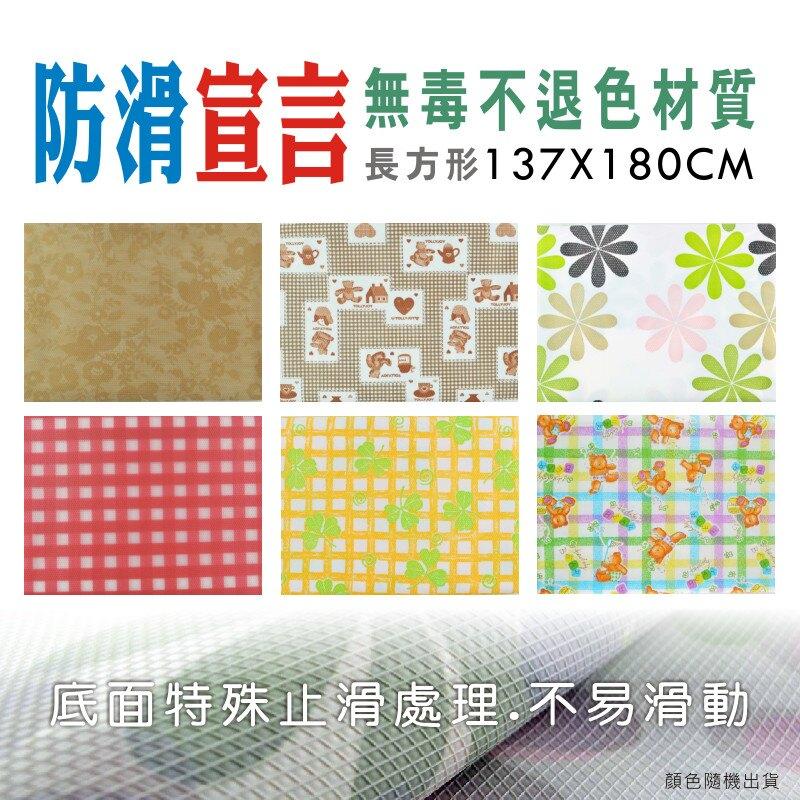 環保彩繪防滑桌巾-長方形 台灣製 隨機出