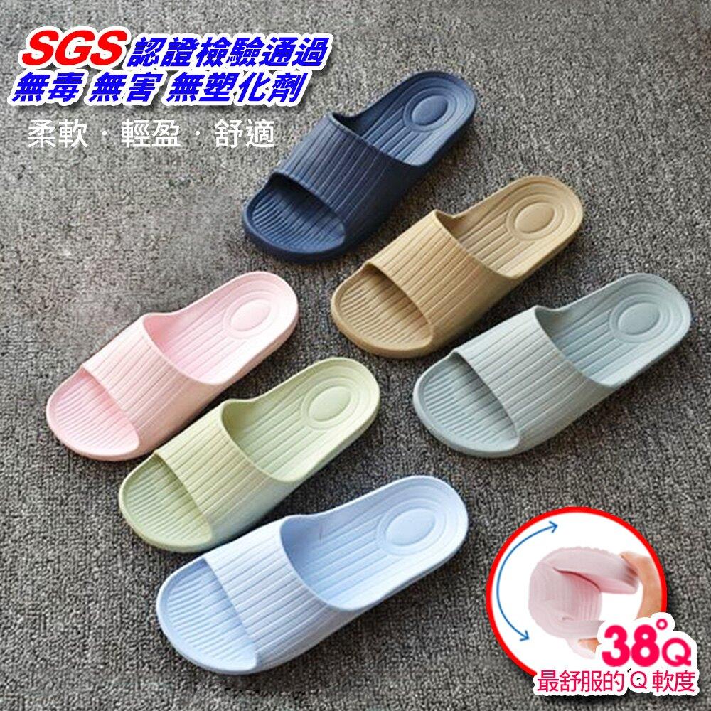 拖鞋 38度Q加厚柔軟室內外拖鞋 透氣 室內拖鞋 止滑 防水 加厚 柔軟 浴室拖鞋
