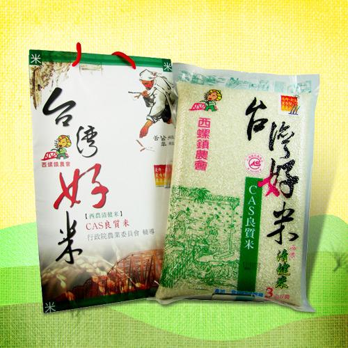 【西螺鎮農會】 台灣好米(3公斤)