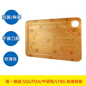 【YCZM】孟宗竹 無毒抗菌 溝槽砧板(中)